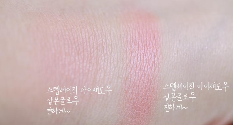 투톤 립스틱